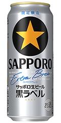 Sapporoextrabrew