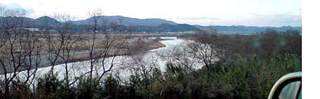 Kawazoi