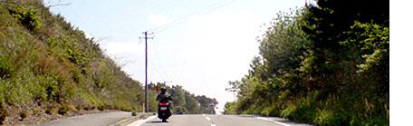 Yamagoe