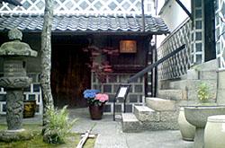 Hasimaya