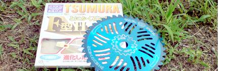 Tumura