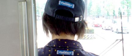Momod