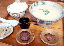 Yusidouhu