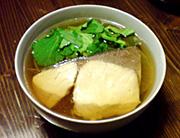 Kyuzoni