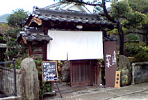 Yanaki