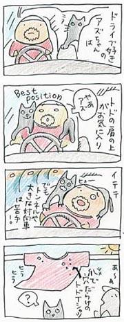 Drive_2
