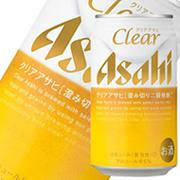 Beer3_2