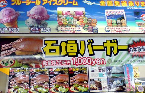 1025foods