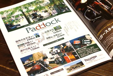 Padd_2