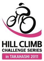 Hillclimbmark