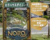 Norokan