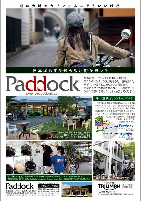 Padd9