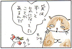 0307niwatori