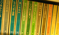 0323book2_2
