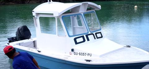 0324boat