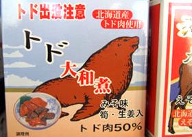 Sobaasahiyama1206147
