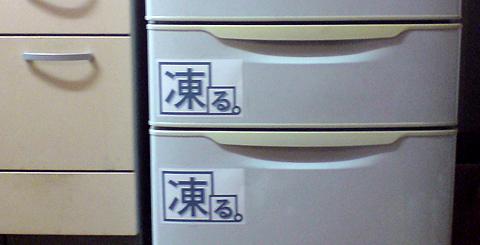0720kohru