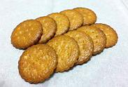 220pxmilletcookie