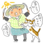 Kusatori_3