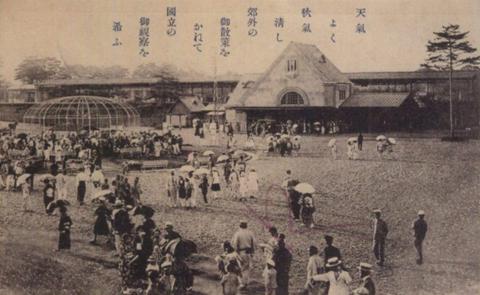 Kunitachi_station