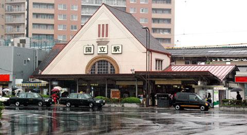 Kunitachi_station3
