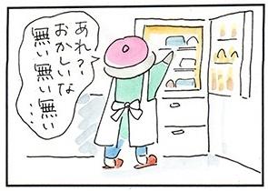 0131nokorimon