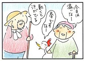 0219hayai_2