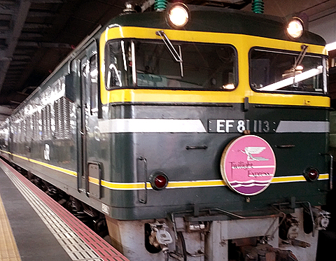 0202tetu1