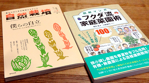 0315books