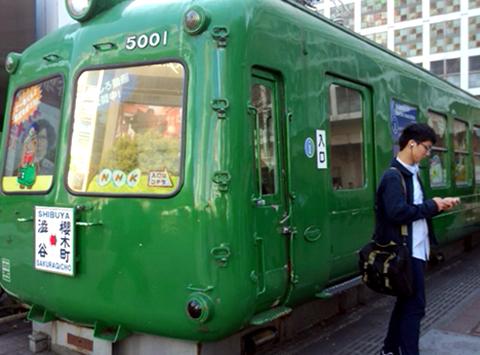 1015shibuya