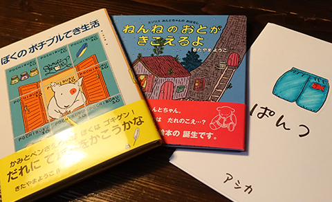 0716books