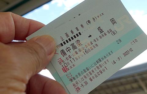 1011to_morioka
