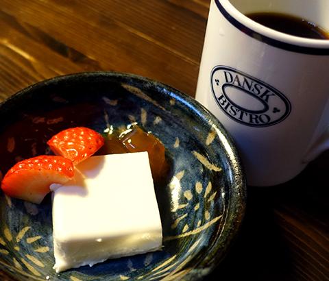 0212coffee