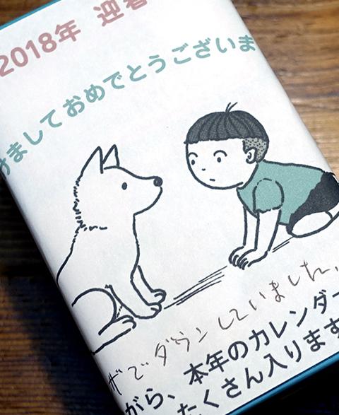 0119kitayama