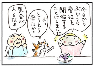 0804blog