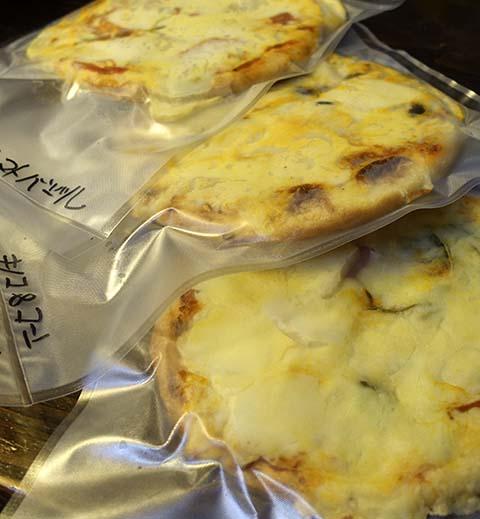 0825noropizza