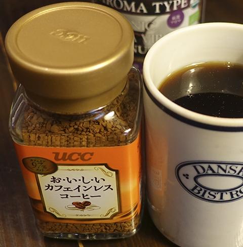 0204coffee