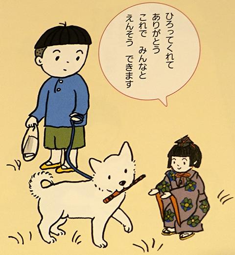 0304kitayama2