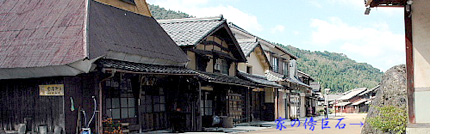 Kumakawa