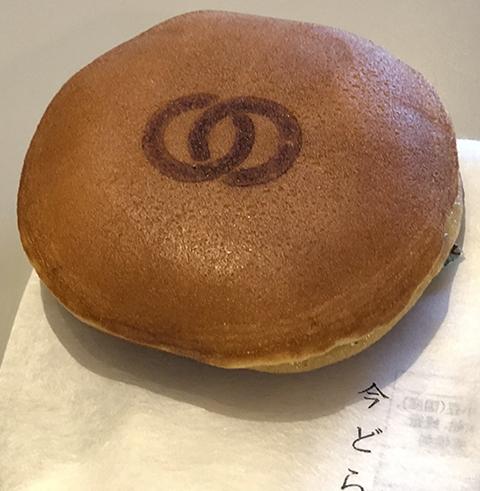 0906yamada