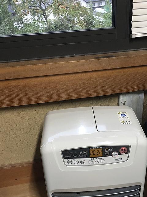 1009fan_heater
