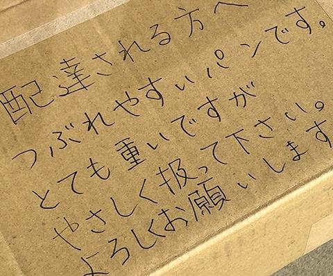 1121kurashi33