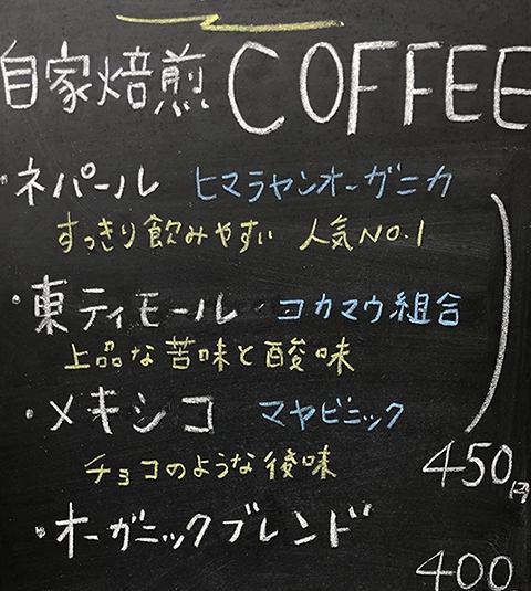1207alkcaffe