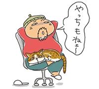 Yachimone200_20200917013701